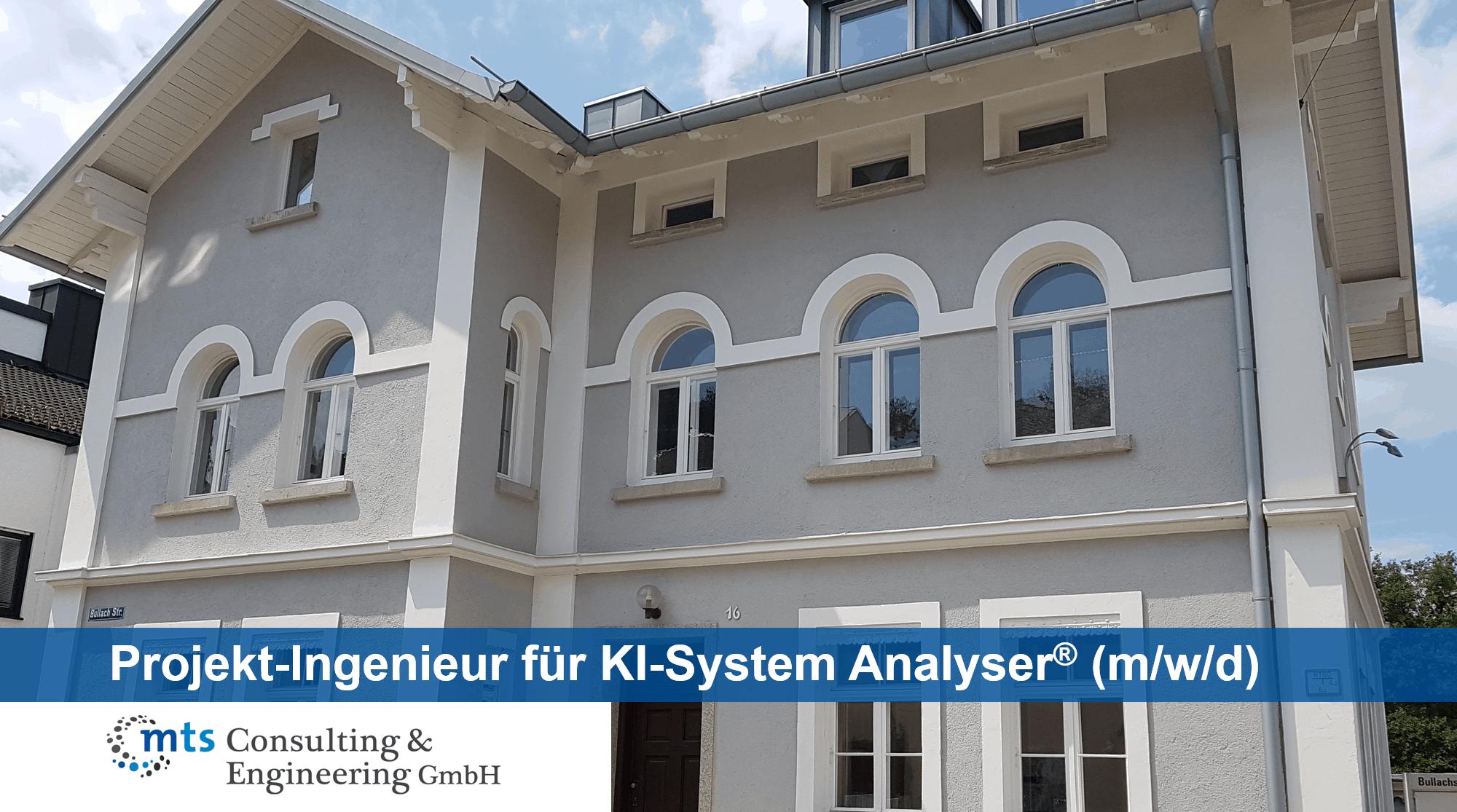 Stellenanzeige Projekt-Ingenieur für KI-System Analyser®